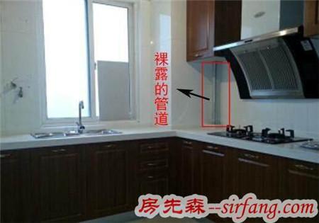 厨房装修煤气管道万万不能这样装,我家装错后悔透了!
