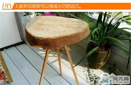 废木头有大作用 自制创意家居惊艳时光