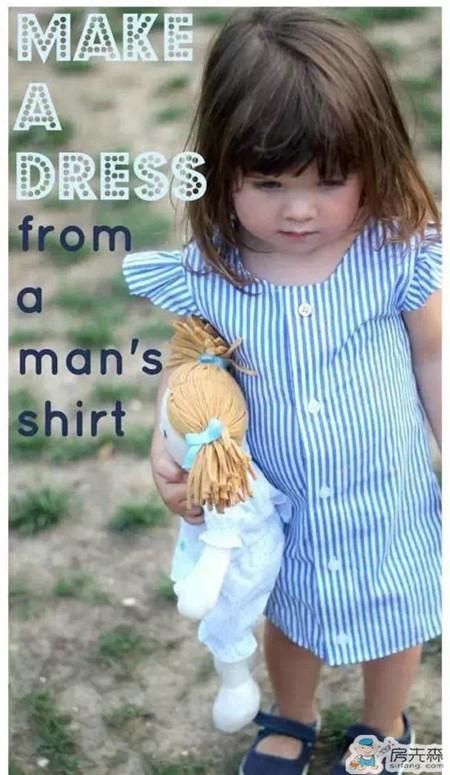 衬衫改造妙用多 快来欣赏下面衬衫创意吧