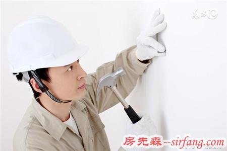 收房时不注意,装修就可能会出现大问题
