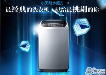 洗衣机如何清洁 教您4招轻松清洁洗衣机