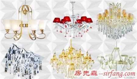 杭州前十装修公司 教您家居装饰灯具怎么选