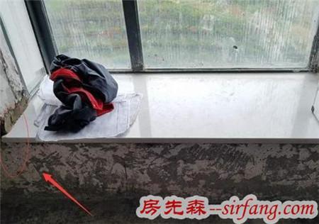 朋友家庭装修这样铺飘窗石我愣了,参观完才知我家装错了!