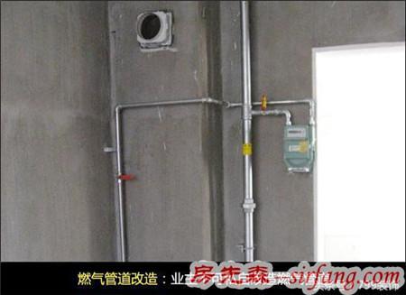 家装6大雷区要注意,防止踩雷